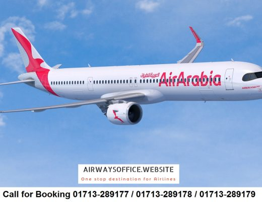 Air Arabia Dhaka Office bd Contact