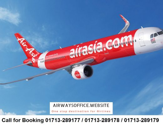 Air Asia Dhaka Office bd Contact
