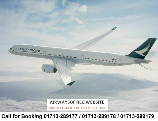 Cathay Pacific Dhaka Office Contact