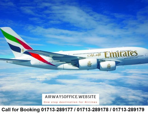 Emirates Airline Dhaka Office Contact