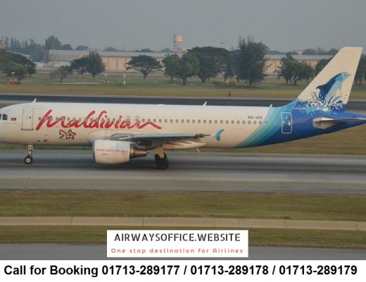 Maldivian Airlines Dhaka Office Contact