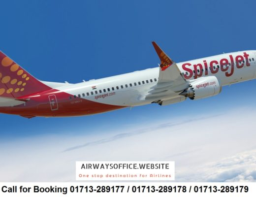 SpiceJet Dhaka Office bd Contact